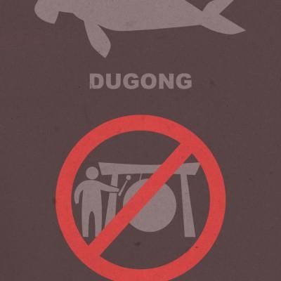 Dugong Don't Gong