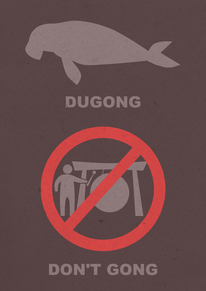 Do Gong Don't Gong