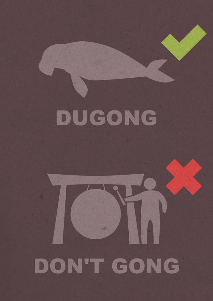 Do Gong Don't Gong v2